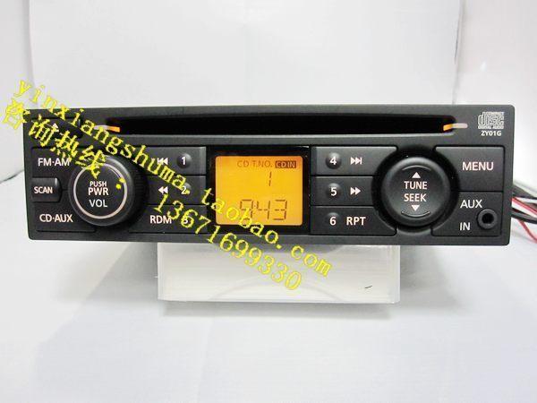 nissan汽车cd机接线图,尼桑汽车cd机接线图,汽车cd机接线高清图片