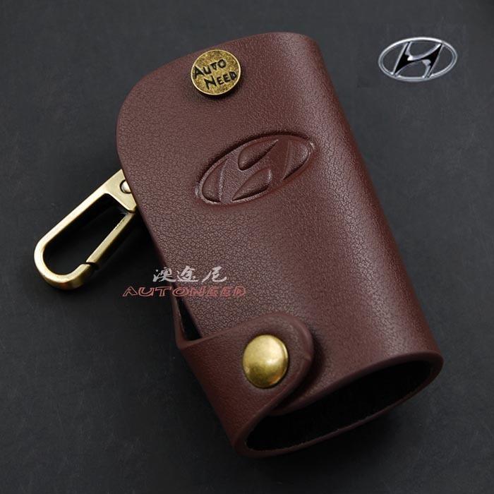 现代汽车钥匙包现代八代索纳塔i30ix35瑞纳悦动真皮钥匙包