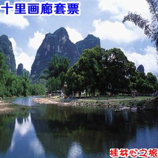 桂林阳朔旅游 景点景区 十里画廊 大榕树景区门票图片