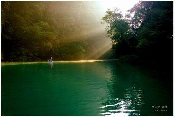 高过河自然风景区门票