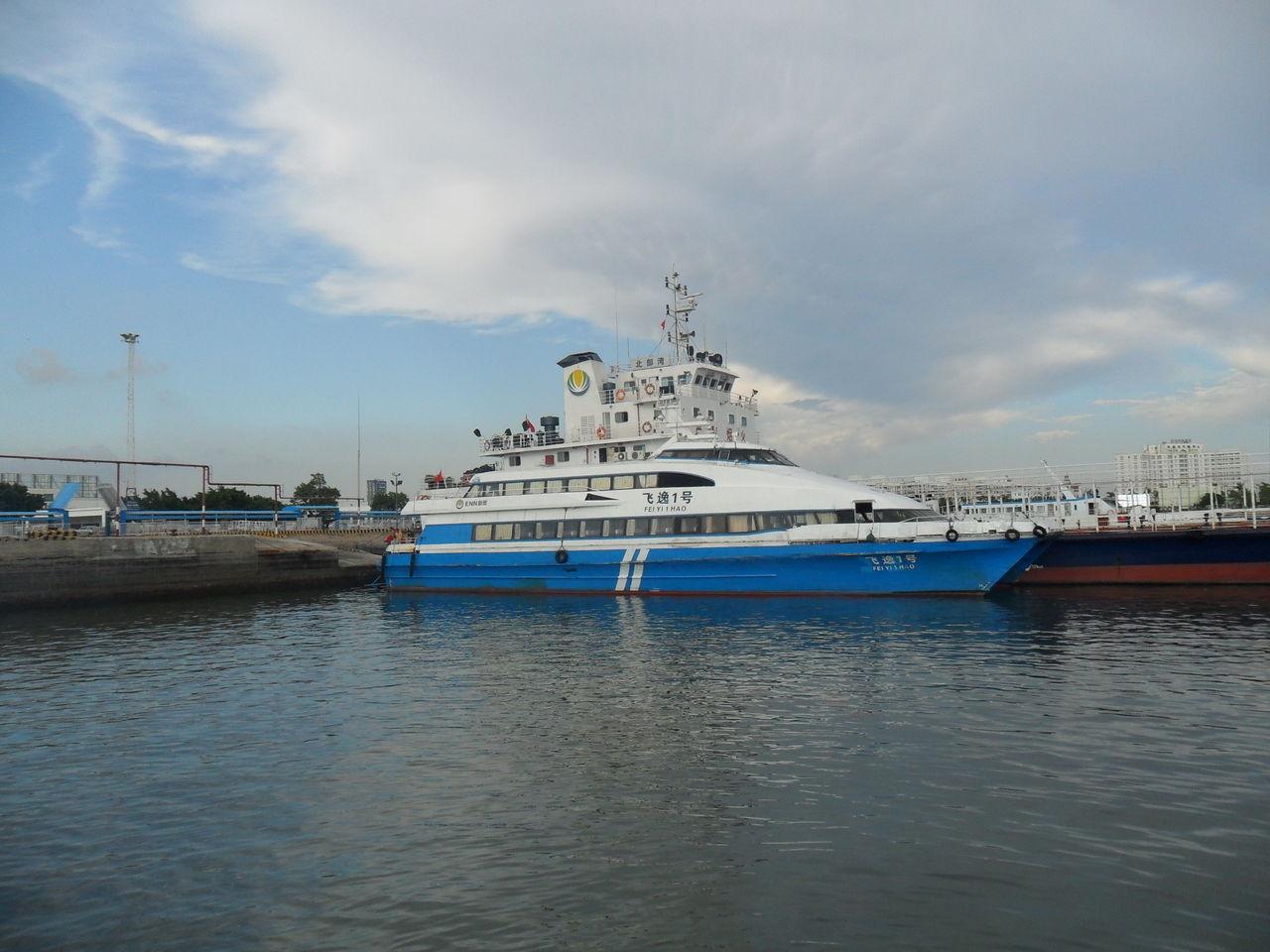 北海景点门票信息 > 涠洲岛船票预订/快船b等舱/单程