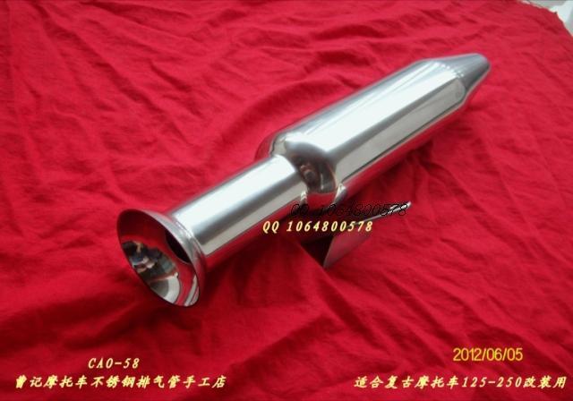 板井a2 a8 小毒蛇排气管防护罩 防烫盖 摩托车 高清图片