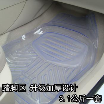 瑞麒x1脚垫 奇瑞瑞麒x1的真实油耗高清图片