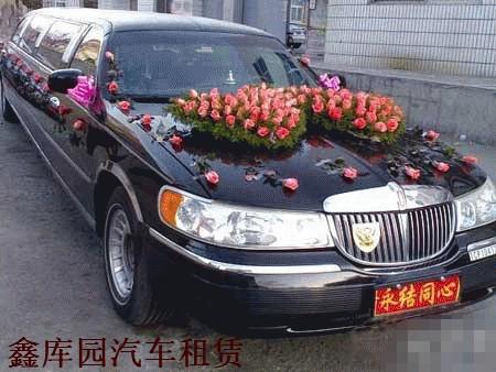 青岛租车 加长凯迪拉克婚车 2000元高清图片