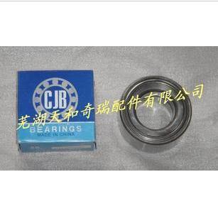 奇瑞配件 QQ原厂前轮毂轴承 前轮轴承高清图片