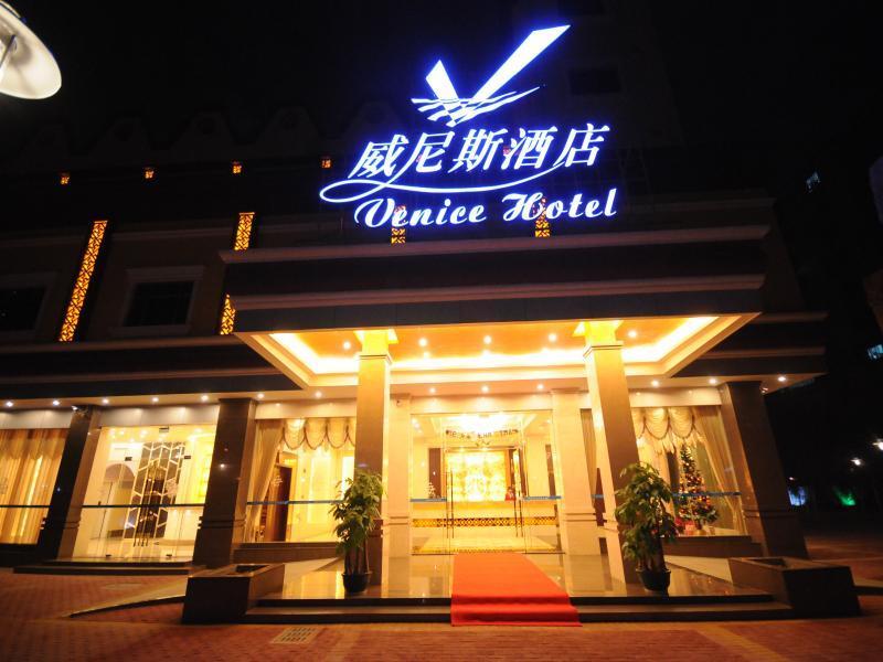 商务酒店名字大全_酒店大全_酒店名字大全_酒店名称大全_淘宝助理