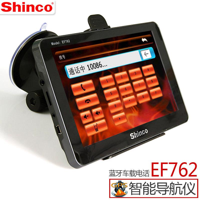 新科gps导航仪 新科e62c导航仪 3d地图 可视倒车 带行车记录仪