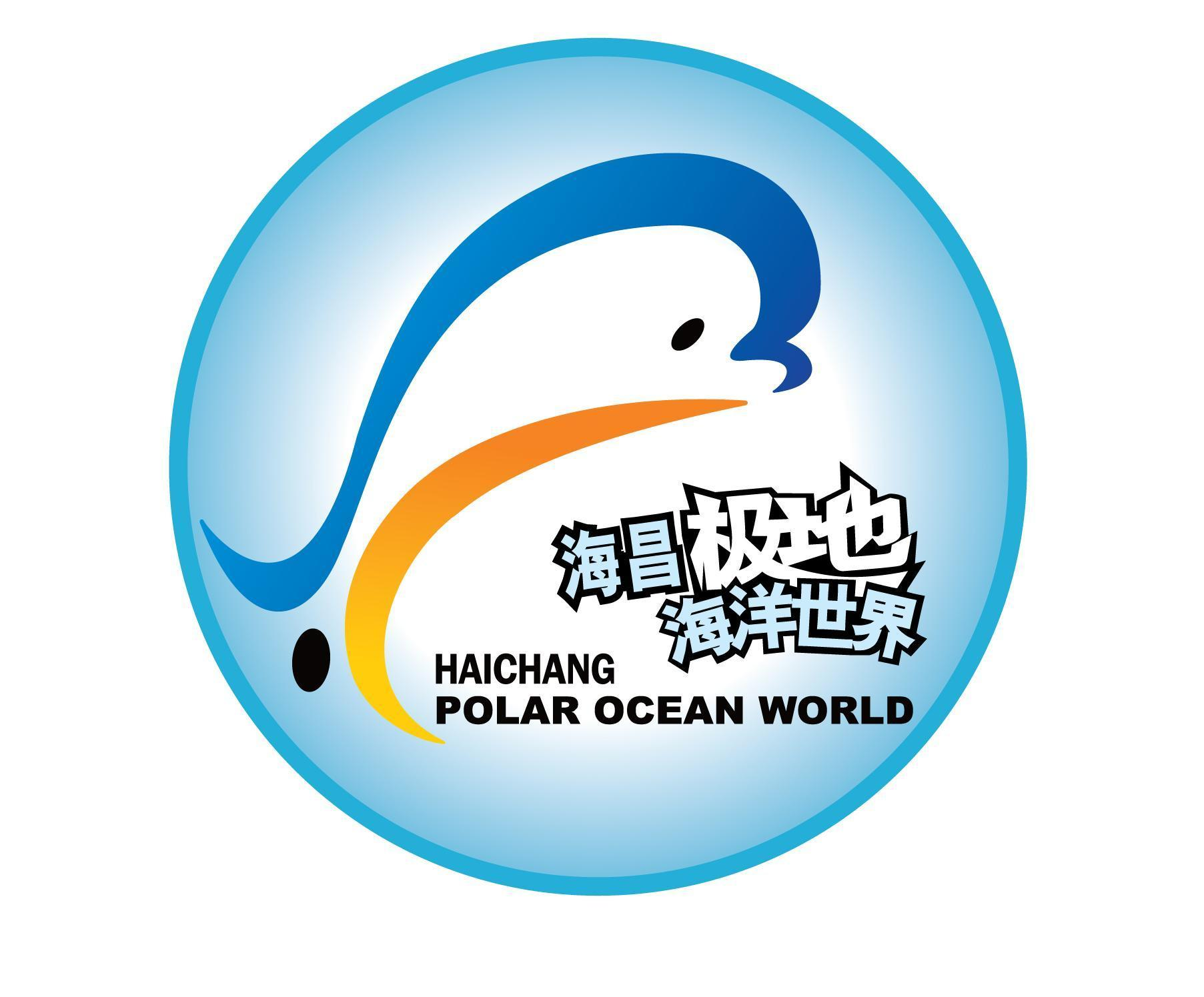海洋馆logo设计说明