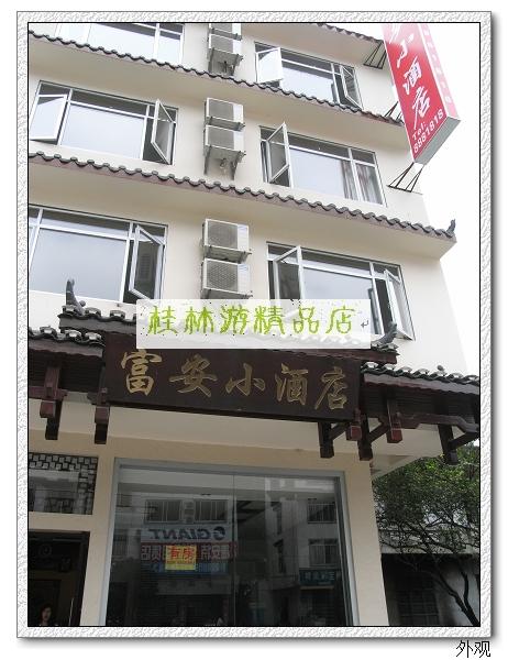 山西五台山台怀镇景区祥云宾馆酒店三星住宿干净卫生 www.zuzuChe.com