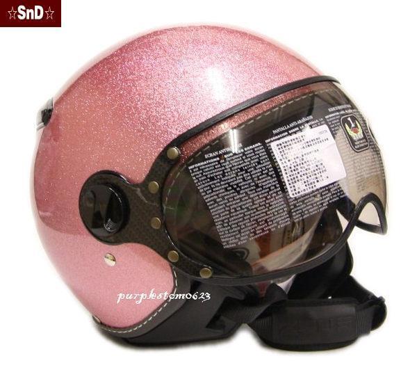 snd魔多庄☆台湾头盔瑞狮半盔210c复古空军飞行盔金