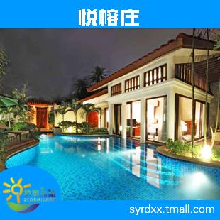 海南三亚旅游 三亚大东海五星级酒店 悦榕庄