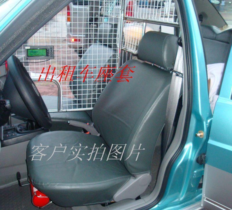 上海大众桑塔纳3000志俊出租车