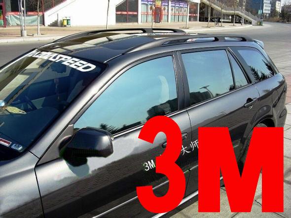 正品3m 汽车贴膜 3m车膜 汽车玻璃贴膜 全车车膜 防爆隔