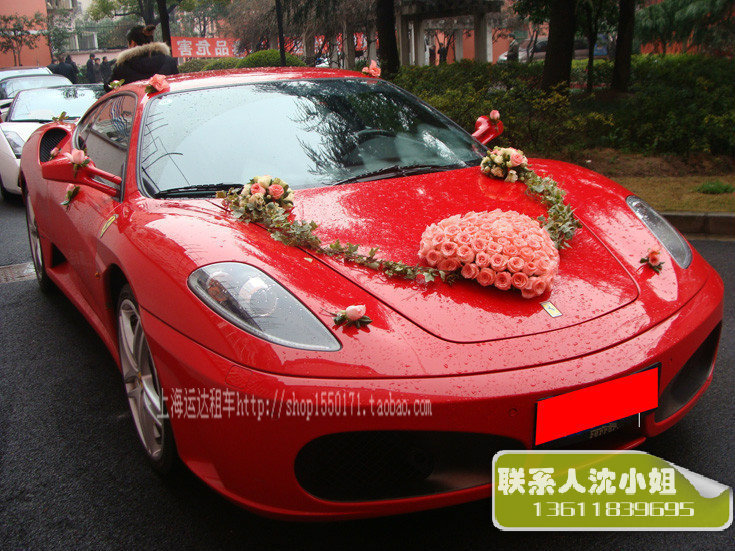 上海婚车租车 法拉利f430婚车租赁 高档豪华轿车婚庆出租 高清图片