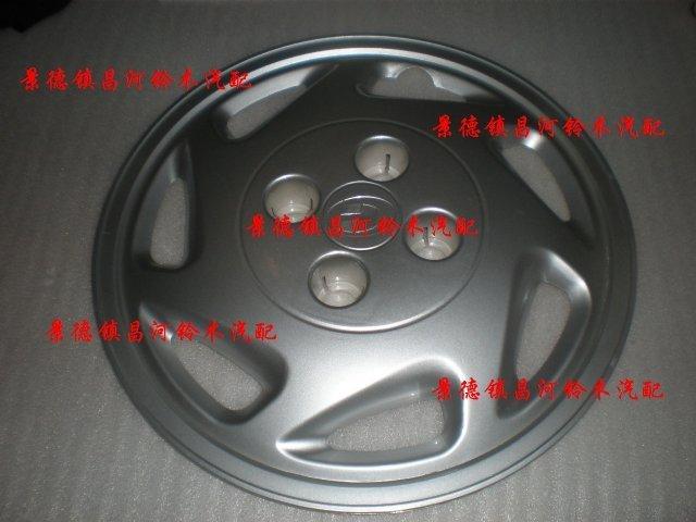 爱迪尔 车轮罩,轮辋罩 昌河铃木原厂配件高清图片