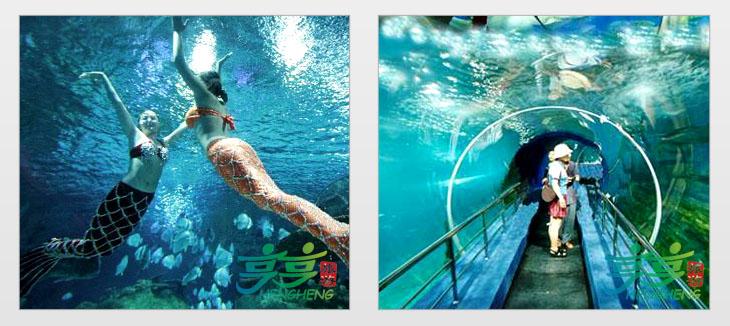 买即返四元/北京富国海底世界门票/成人票/学生票/年