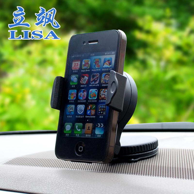 包邮 车载手机架 汽车用手机座导航架手机支架 iphone4托架-车载手机高清图片