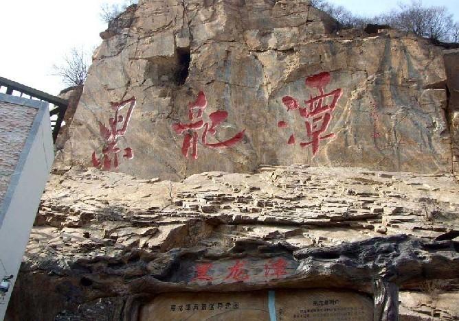 自然景点_图片灵山自然风景区北京