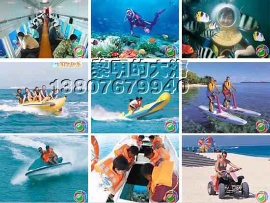 三亚亚龙湾海底世界/海上星期天/半潜艇/玻璃观光船/潜水等