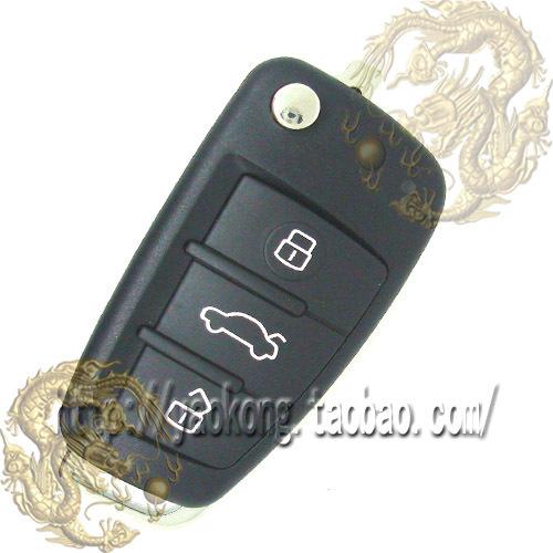 奇瑞QQ3遥控钥匙 汽车钥匙改装 铁将军PLC汽车遥控器折叠钥匙