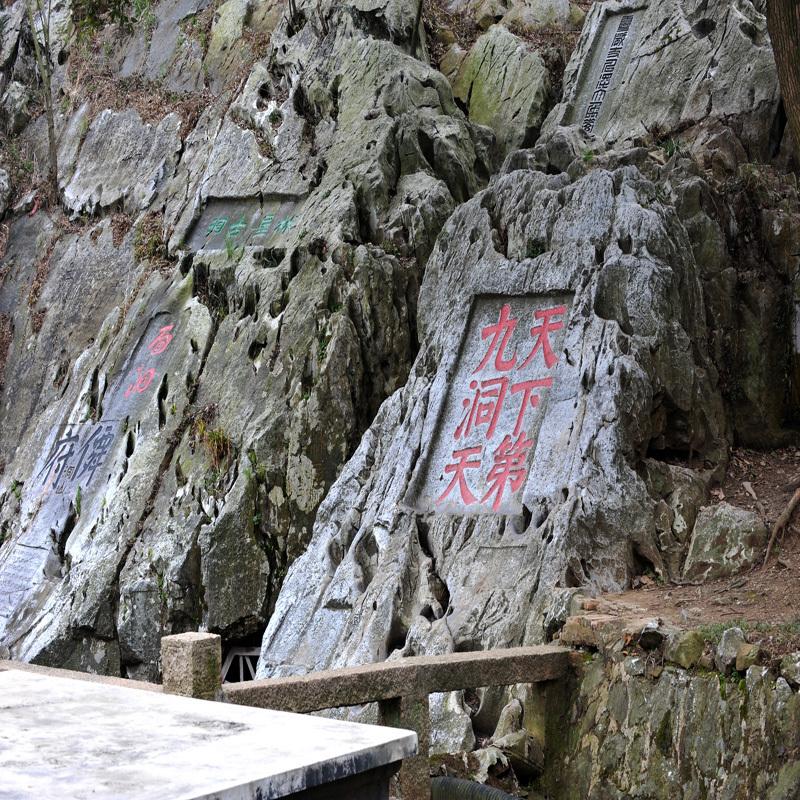 淘苏州江苏旅游景点 西山景区林屋洞电子门票