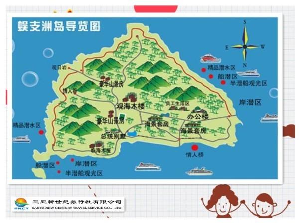 海南旅游地图—蜈支洲岛;