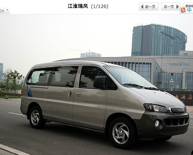 小编说说:全新全顺属于商务车型,7座的设计以及宽大的车体将会为