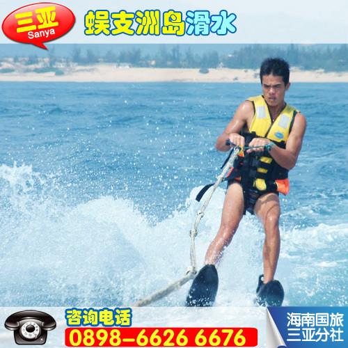 三亚蜈支洲岛水上项目/海上娱乐项目/四冲程摩托艇