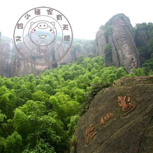 【皇冠特价】武义县大红岩—崆峒山景区特价门票