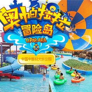 冒险岛儿童主题乐园 logo