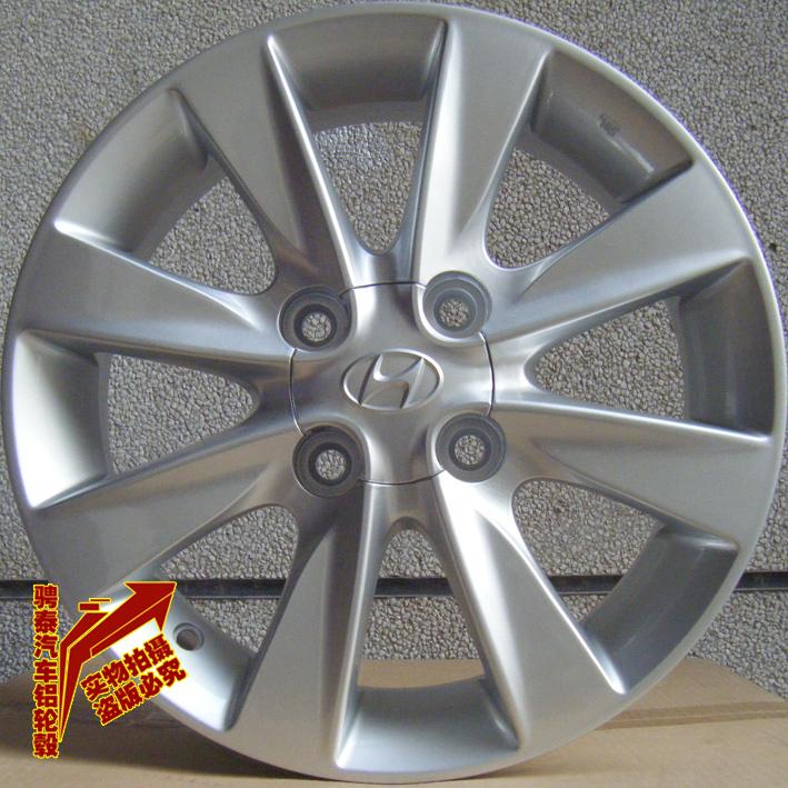 热销原装现代瑞纳轮毂 雅绅特轮毂 14寸瑞纳轮圈高清图片