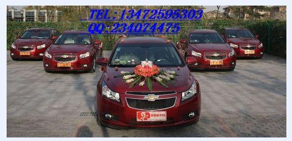 上海红色雪佛兰科鲁兹婚车联盟 婚车出租租赁 婚庆租车 租高清图片