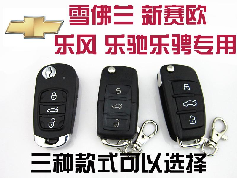 科帕奇钥匙改装视频 科帕奇钥匙无损改装 高清图片