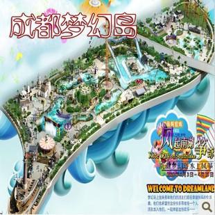 成都南湖梦幻岛|华阳南湖梦幻岛|一票通玩