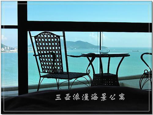 海南三亚旅游 三亚湾兰海花园二期 浪漫海景公寓 37号