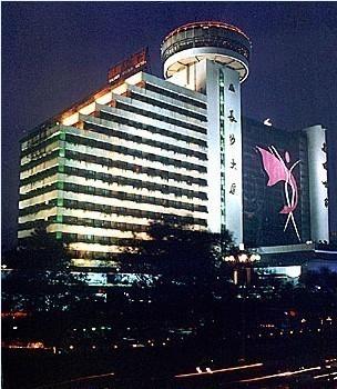 长沙市银河大酒店 长沙火车站附近 三星级酒店 宾馆 低折扣 预定