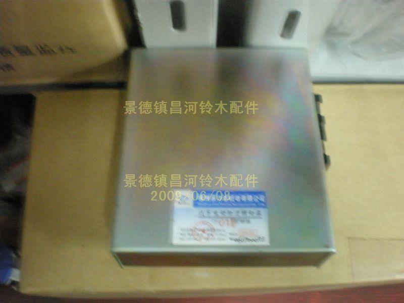 爱迪尔 助力转向电脑盒ecu 株洲易力 大 昌河铃木原厂配件高清图片