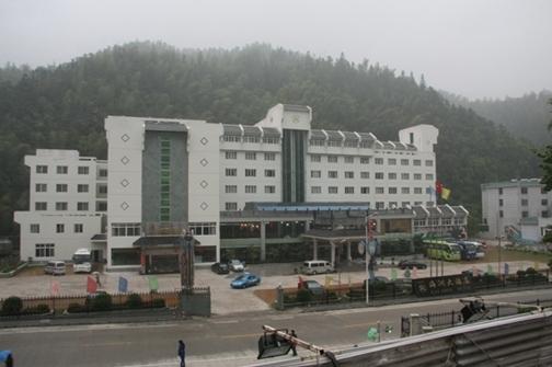 黄山酒店 黄山黄山区酒店 黄山海洲国际大酒店; 黄山海洲国际大酒店